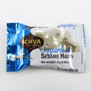 Achva Halva - Single pack front of bag image