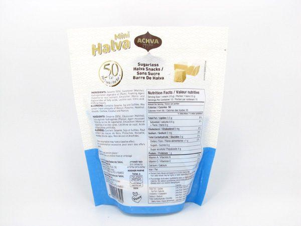 Achva Halva - Mini pack of 15x10g back of bag image