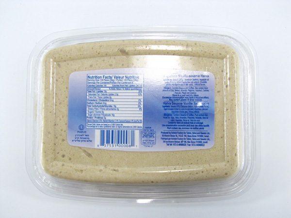 Achva Vanilla Sesame Halva Bottom of Container Image
