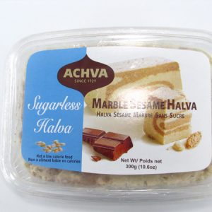 Achva Marble Sesame Halva top of container image