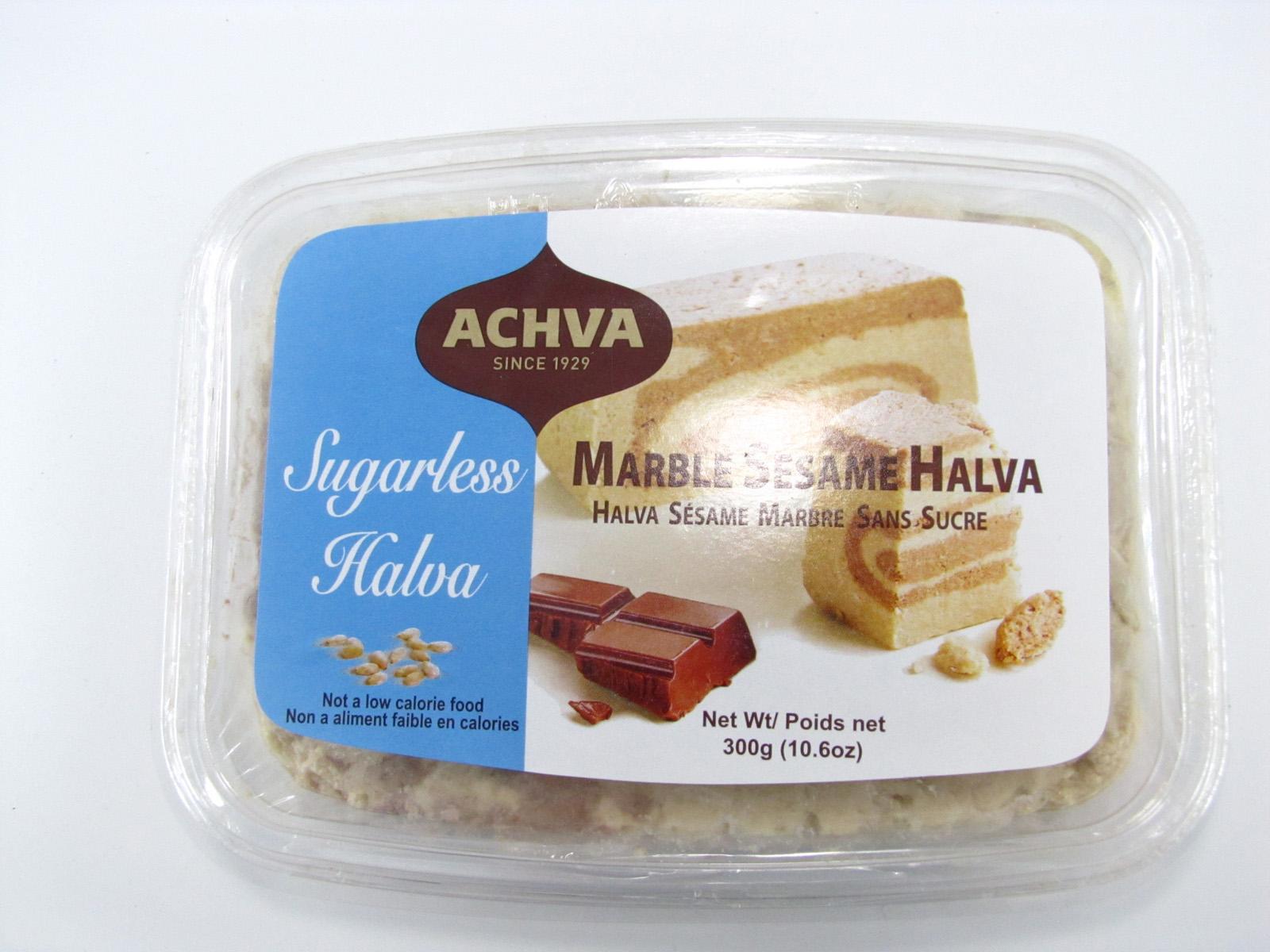 Achva Marble Sesame Halva top of container image