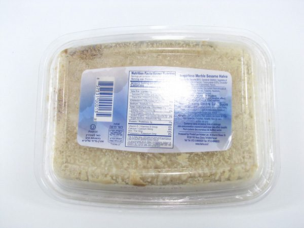 imAchva Marble Sesame Halva bottom of container image