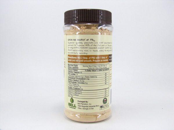 PB2 Powdered Peanut Butter - back view