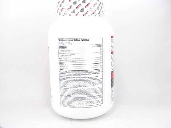 Diesel Whey Protein - French Vanilla (2lb) - back view