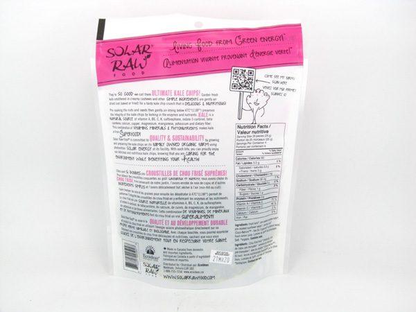 Kale Chips - Pink Salt - back view